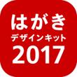 170710muryoukouza