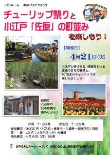 2015-02-05_142550