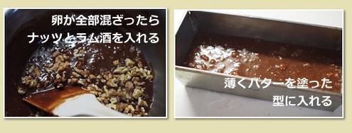 チョコレート2 2