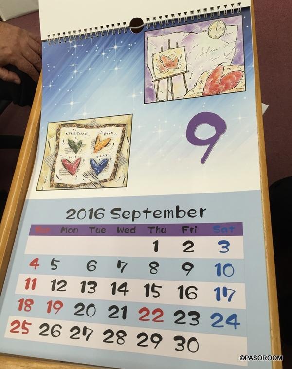 04-カレンダー3