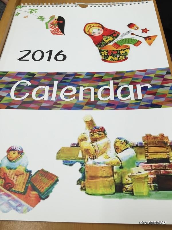 07-カレンダー6