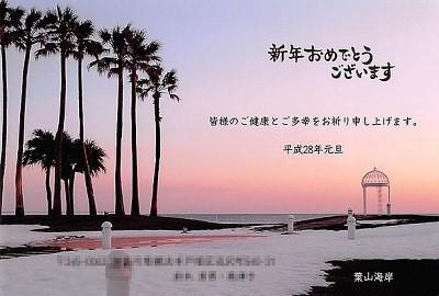 葉山海岸の冬景色