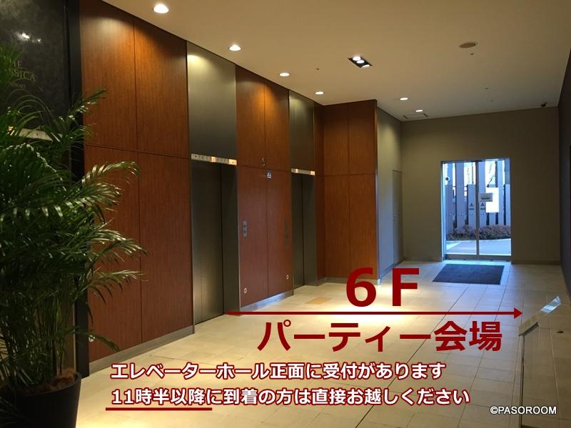 1-6Fエレベーターホール