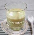 キャベツの冷製スープ(アイキャッチ)