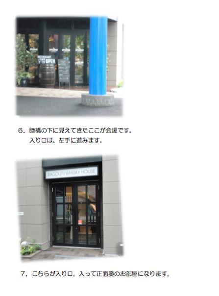 テーブルフォト道順3