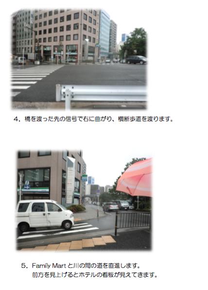 テーブルフォト道順2