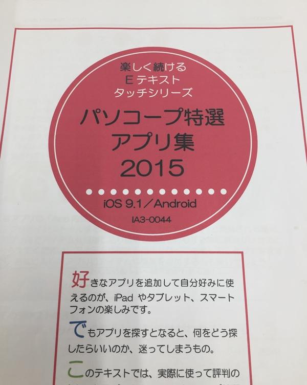 Y-muryoukouza09