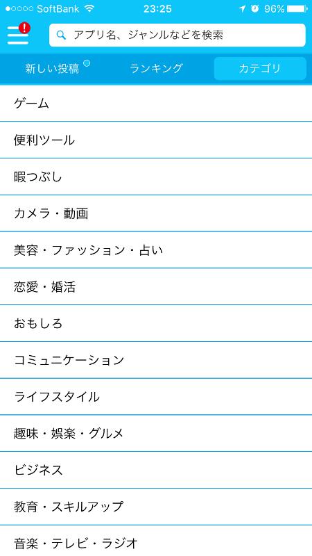 Y-muryoukouza12.JPG