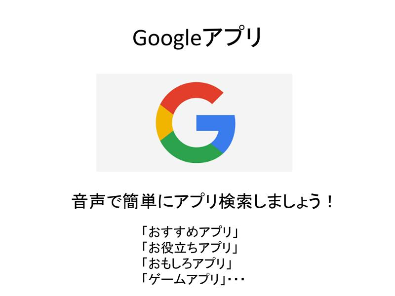 Y-muryoukouza16