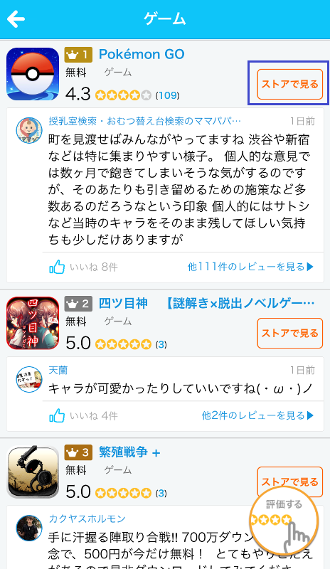 Y-muryoukouza20.JPG