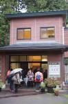 秩父宮記念公園16