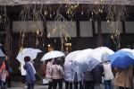 秩父宮記念公園7