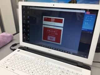 パソコンで年賀キット(Iさん)