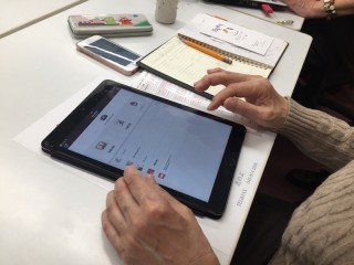iPad操作色々(Sさん)