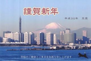 作:鈴木美津子