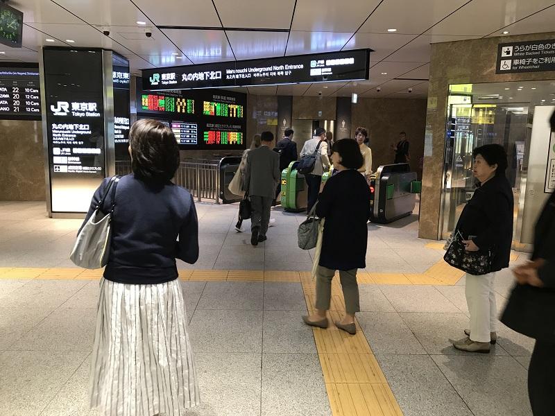 スマートEX実習13