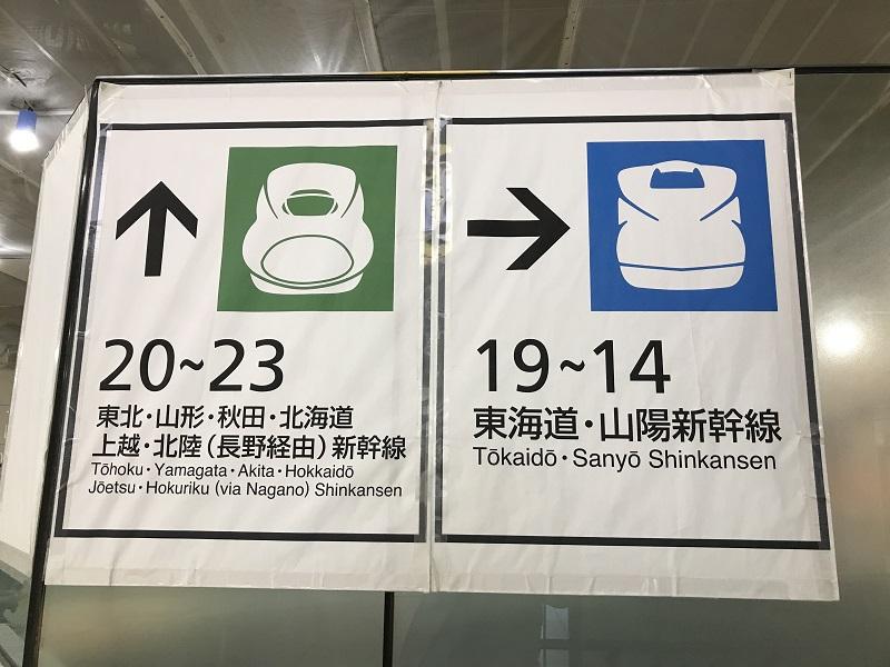 スマートEX実習14