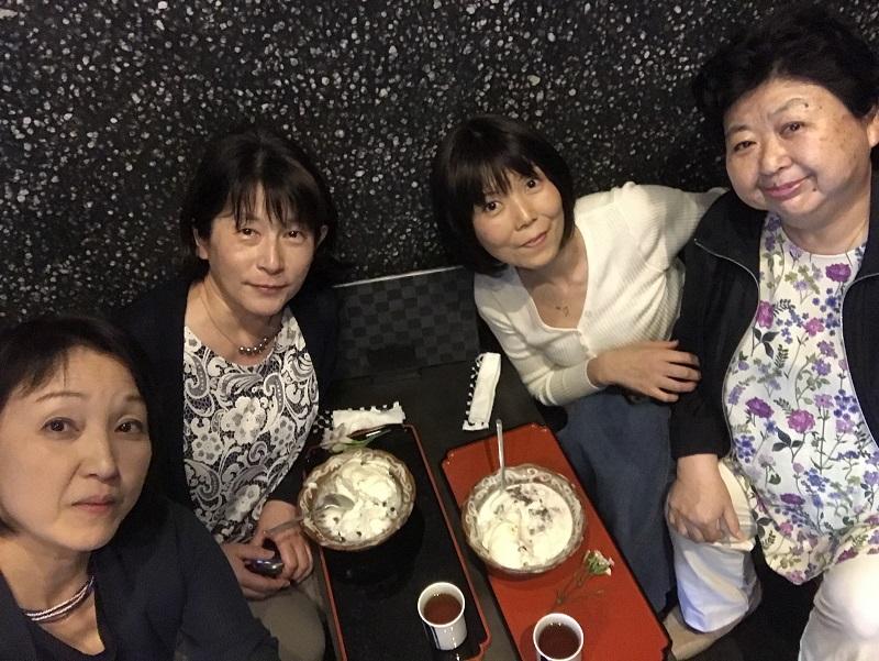 スマートEX実習03