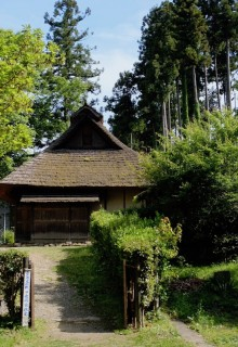 旧宮崎家住宅