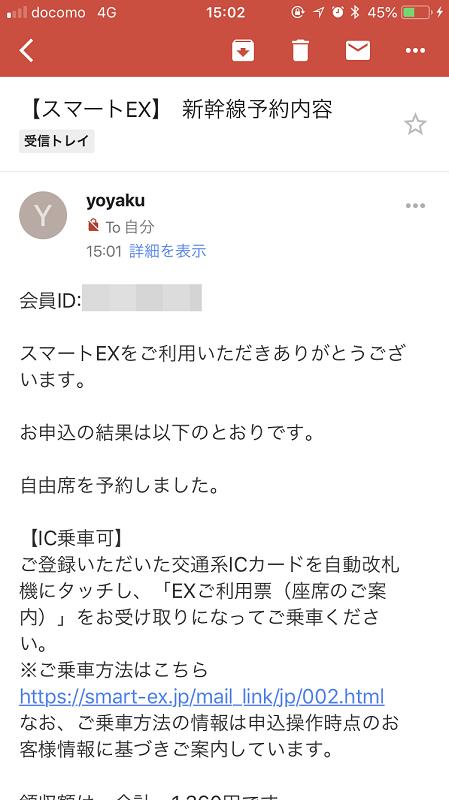 スマートEX実習12-1