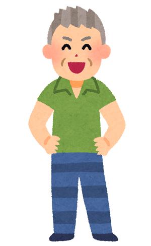 【PC・スマホ・ネット用語の基礎知識】8月無料講座にパソルーム太郎さん現る!