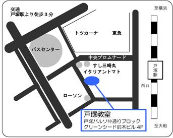 スクール地図