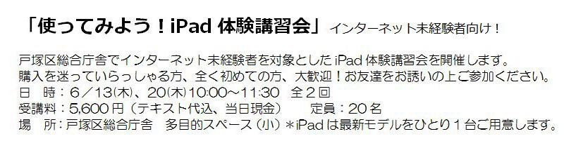 paso-ari-02