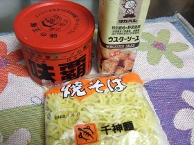 千神麺と調味料