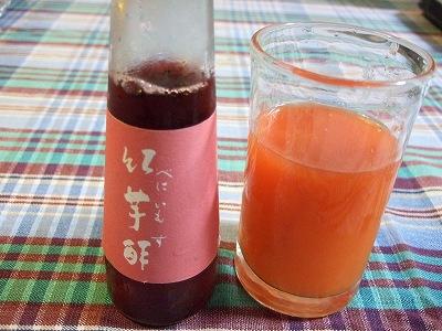 果実酢をプラスして・・・